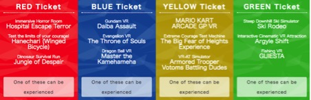 vr zone tickets