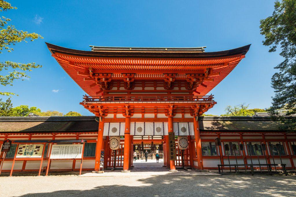 Shrine Casino